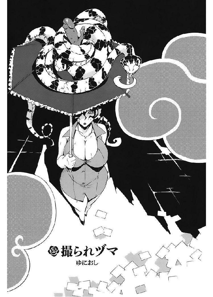 【エロ漫画】巨乳ムッチリ人妻がお金の為にヌード写真を撮ることに!階段で男達にエロい姿を撮られてから乱交セックスしてスリルで快楽堕ちする!00001