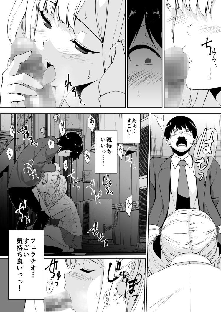 【エロ漫画】憧れの女子高生お姉さんに再会したらその友達のビッチギャルに誘われて会って二日目でセックスをする!学校のトイレでセックスしている時に隣にそのお姉さんが入ってきて…!00018