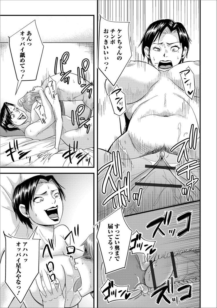 【エロ漫画】近所に住む巨乳の親戚のおばさんがパイズリをしてくれてからまんこ出してきたので妊娠するまで中出しセックスしてイかせまくる!00007