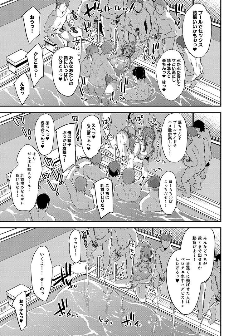 【エロ漫画】学園のアイドル巨乳女子高生は実はセックス大好きな変態で自分のファンクラブの部室に行き男子達と乱交セックスしたりエロ写メ送ったりスク水プレイを愉しむ!00021
