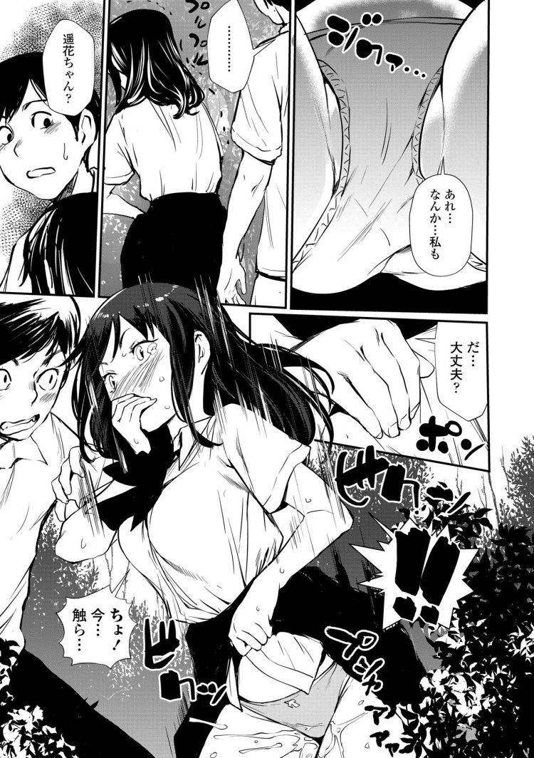 【エロ漫画】真面目な優等生女子高生彼女と青姦セックスしているカップルを見てしまったら彼女が露出趣味に目覚めて興奮して道端で全裸でセックスして人に見られて絶頂する!00005