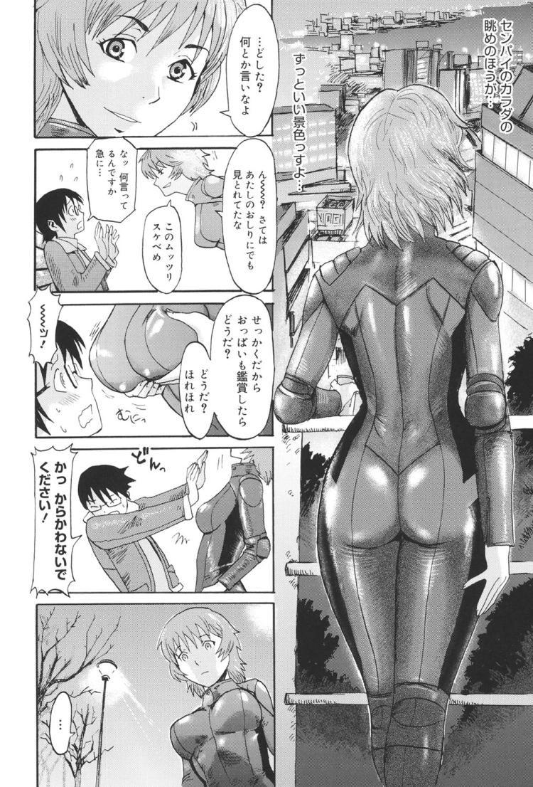 【エロ漫画】バイト先の先輩がライダースーツを着てバイクで迎えに来たのでデートをすると告白されライダースーツの下の全裸をさらけ出してきたので青姦セックスをする!00004