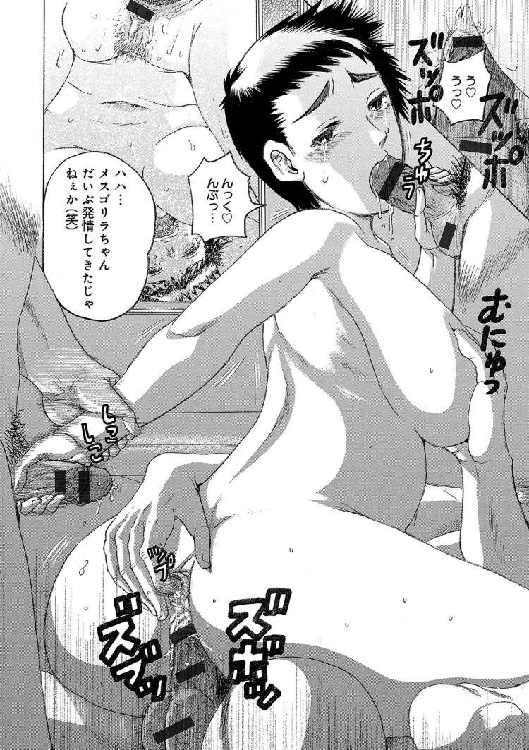 【エロ漫画】男勝りの女教師がオタク男子生徒に人気のない教室に呼び出されて催眠アプリを見せられて抵抗できない状態で乱交レイプされて快楽堕ちしてしまう!00022