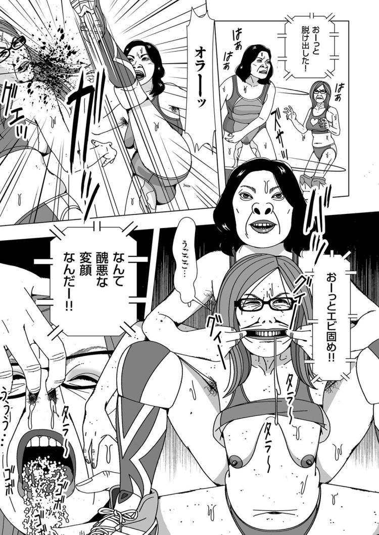 【エロ漫画】熟女たちが地下プロレスで見にくい争いを繰り広げる!そこで負けた熟女が妊娠線欲しさに男達を多目的トイレに呼び出し綬床セックスをする!00002