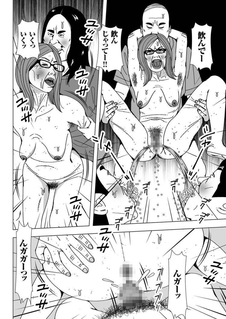 【エロ漫画】熟女たちが地下プロレスで見にくい争いを繰り広げる!そこで負けた熟女が妊娠線欲しさに男達を多目的トイレに呼び出し綬床セックスをする!00008