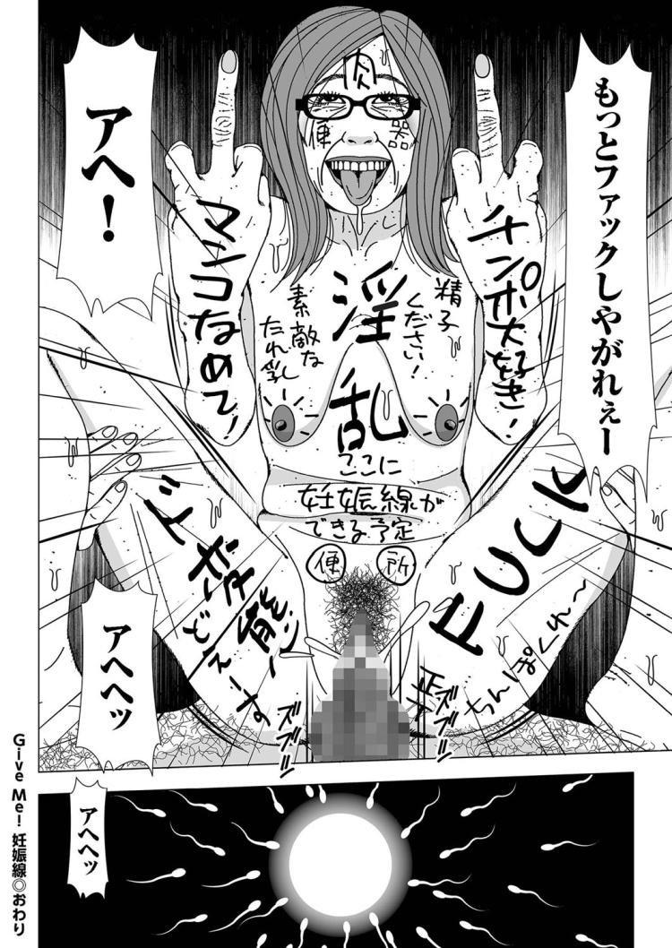 【エロ漫画】熟女たちが地下プロレスで見にくい争いを繰り広げる!そこで負けた熟女が妊娠線欲しさに男達を多目的トイレに呼び出し綬床セックスをする!00010