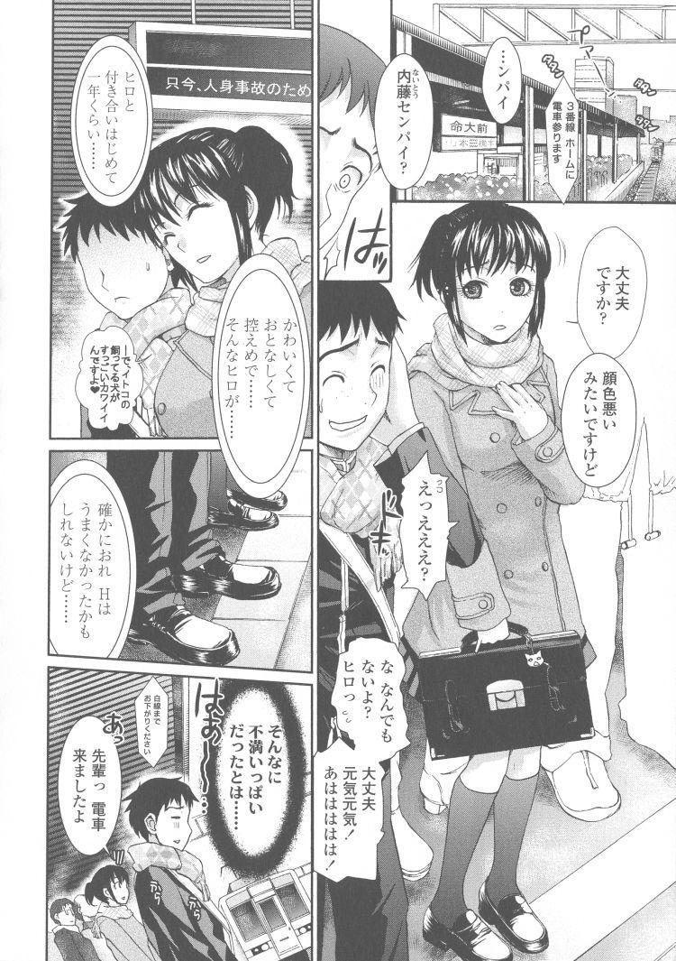 【エロ漫画】女子高生年下彼女が彼氏とのセックスにマンネリ化してるという噂を聞いたので満員電車で痴漢プレイセックスをして新たな性癖を開花させる!00002