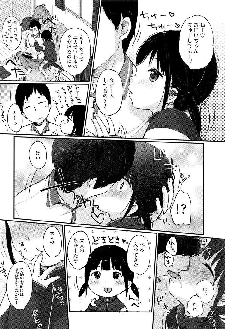 【エロ漫画】お兄ちゃん大好きな女子中学生妹に睡眠薬を盛って寝ているところにクンニしてイかせたり、素股したり、最後は近親相姦セックスもする!00002