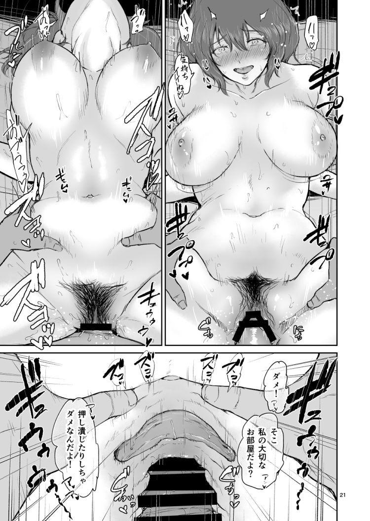 【エロ漫画】年上巨乳むっちりお姉さんの家に行って台所でセックスしてからお風呂でちんぽ洗ってもらって寝室でもセックスしてセックスのこと以外考えられなくなる!00019