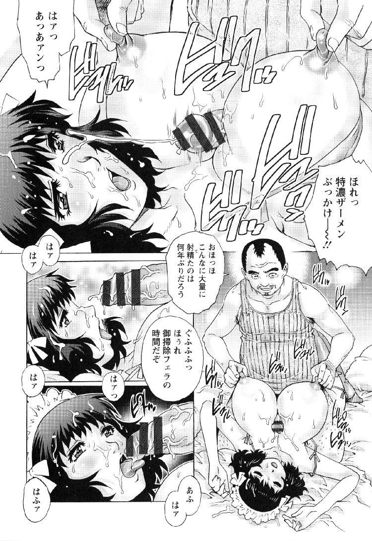 【エロ漫画】巨乳人妻が夫の仕事のミスを庇うために部長に抱かれることに!夫以外とセックスしたことがないのに濃厚セックスでまんこもおっぱいも犯されてしまう!00014