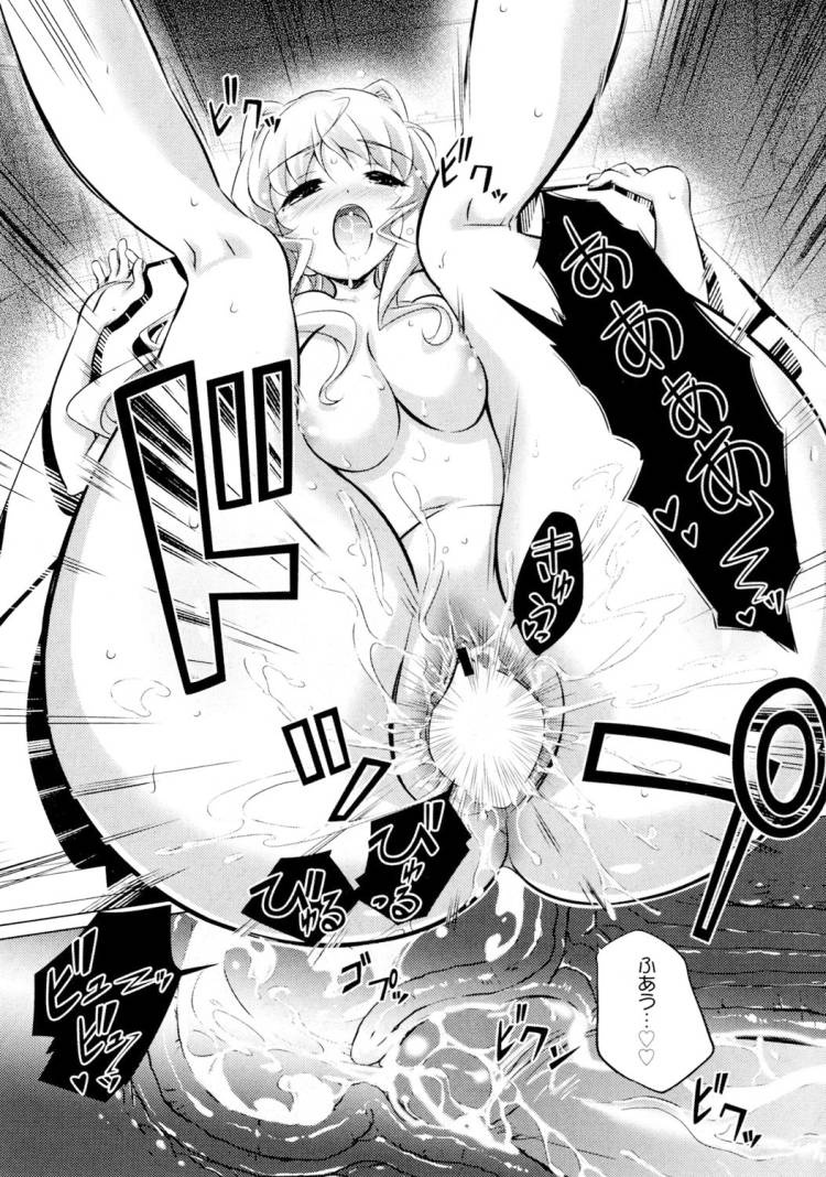 【エロ漫画】美術部の女子高生先輩彼女がヌードモデルをしてくれることになり目の前で全裸になったので勇気を出して押し倒してラブラブ初セックスする!00016